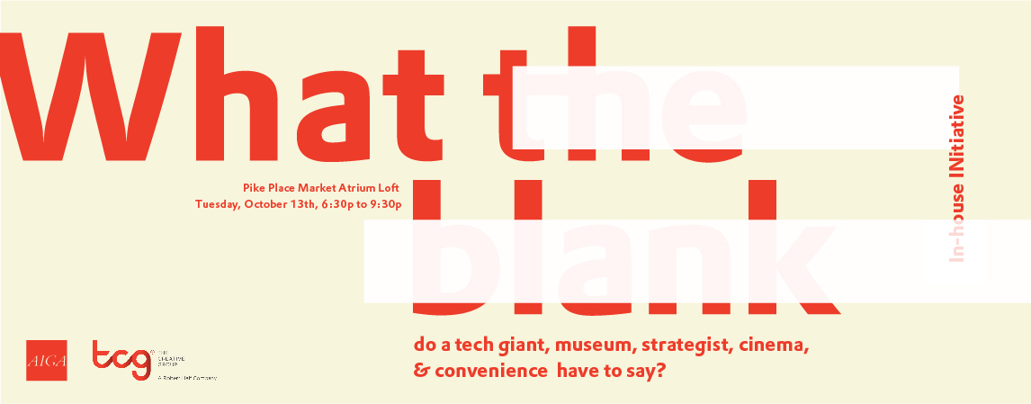 What the blank do a tech giant, museum, strategist, convenience, and cinema have to say?